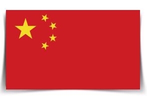thé-chine-torrefaction-brand.png